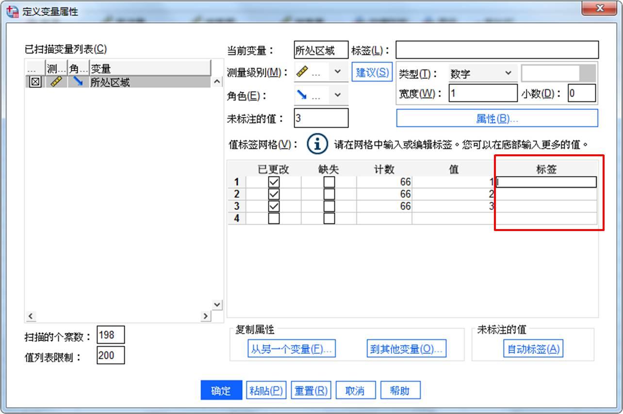 图5:设置数据值标签