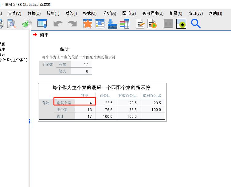 图3:输出文档