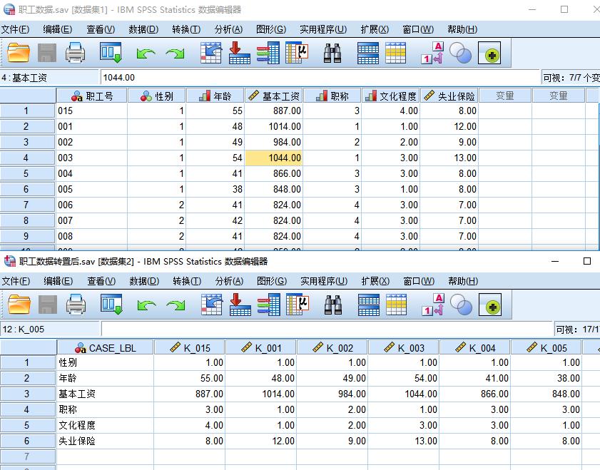 图1:数据转置前后对比