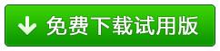 下载iconworkshop中文版