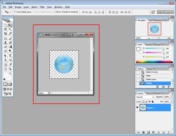 ico图标制作软件一