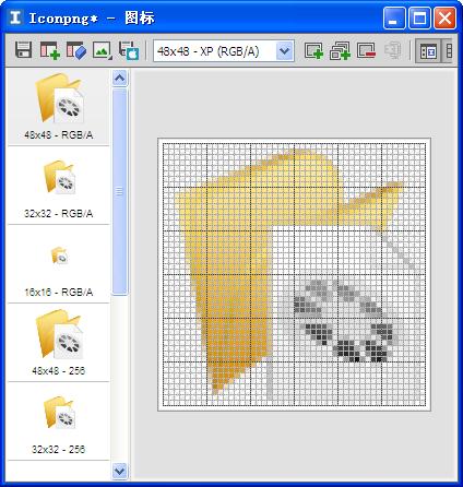 windows图标创建完成
