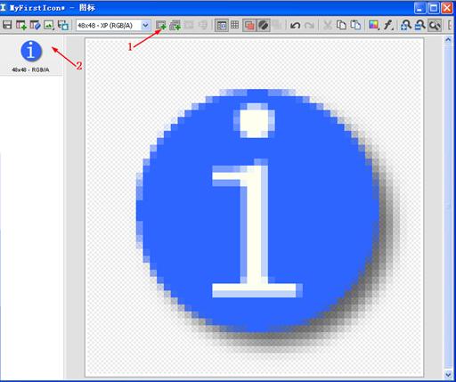 添加新的图标图像格式