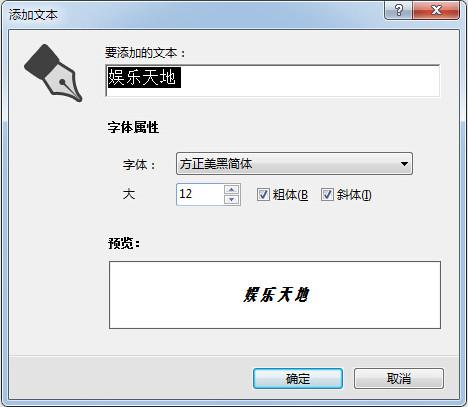 IconWorkshop图标制作软件二