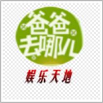 IconWorkshop图标制作软件三