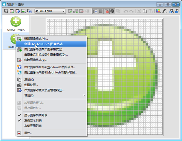 下载iconworkshop