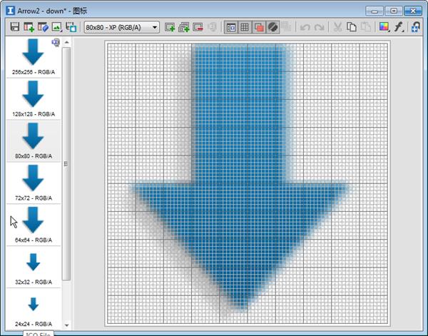 创建图标软件