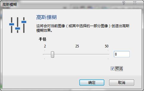 电脑图标制作