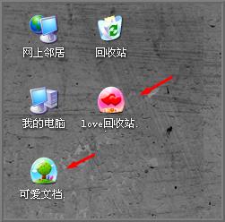 ico制作