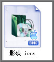 icon制作