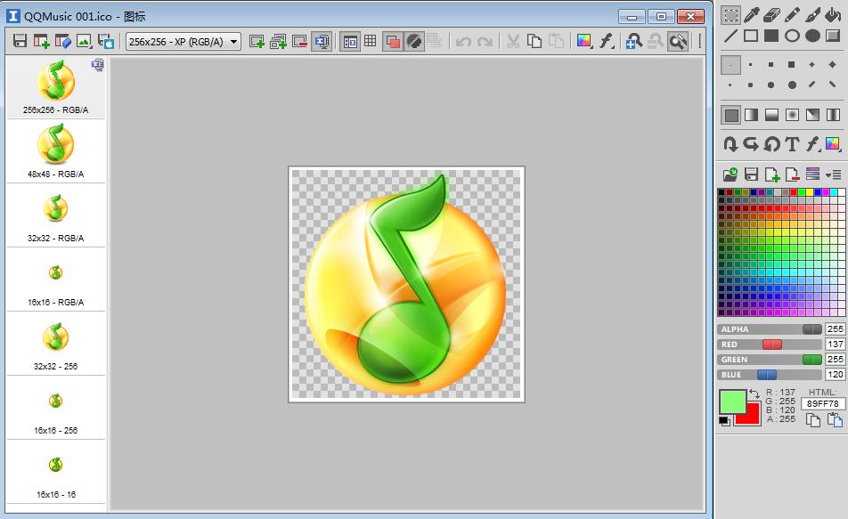 ico图标制作软件