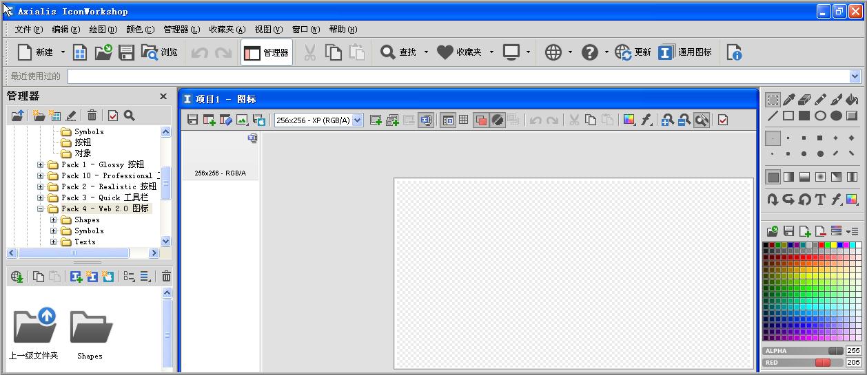 中文版图标制作软件