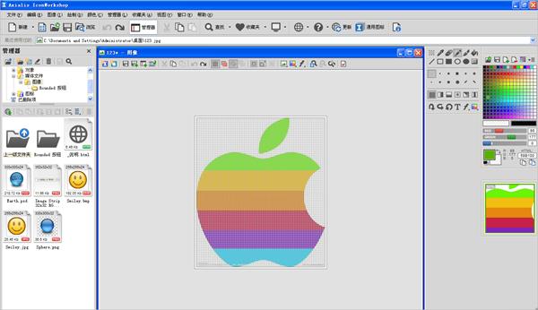 iphone图标制作软件