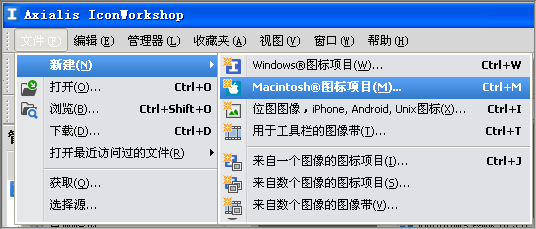 MAC图标制作