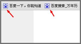 如何制作ico图标