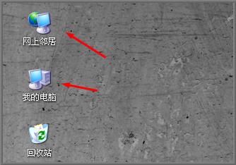 ico图标软件