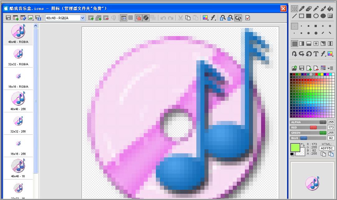 mac图标制作软件
