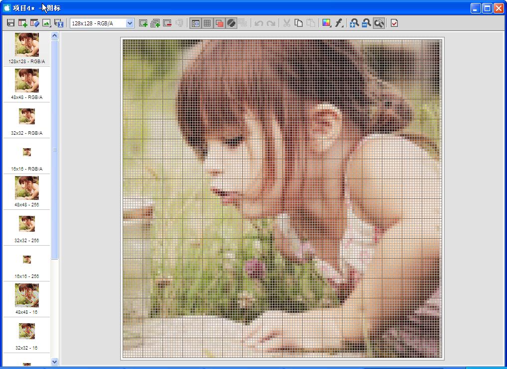 ico格式