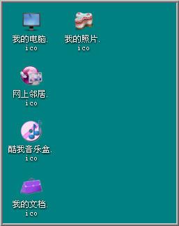 iconworkshop