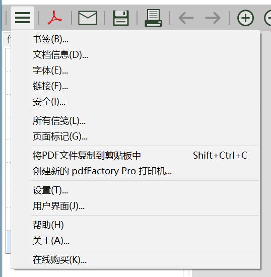 图6:在菜单中找到页面标记功能