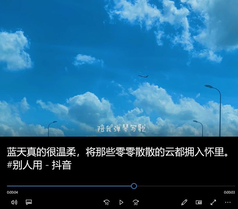 图片6:打开下载的视频