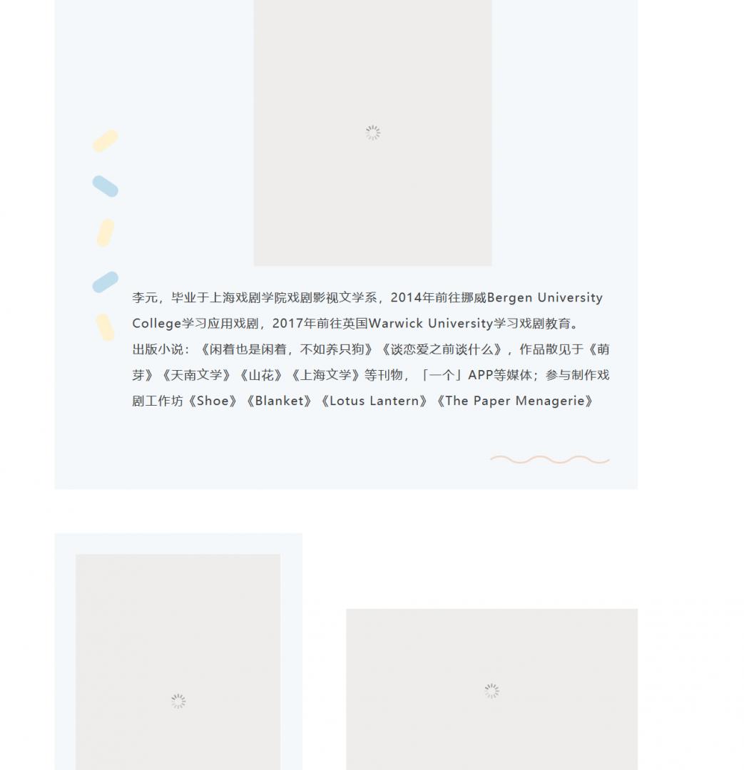 图5:下载的网页中无法加载图片