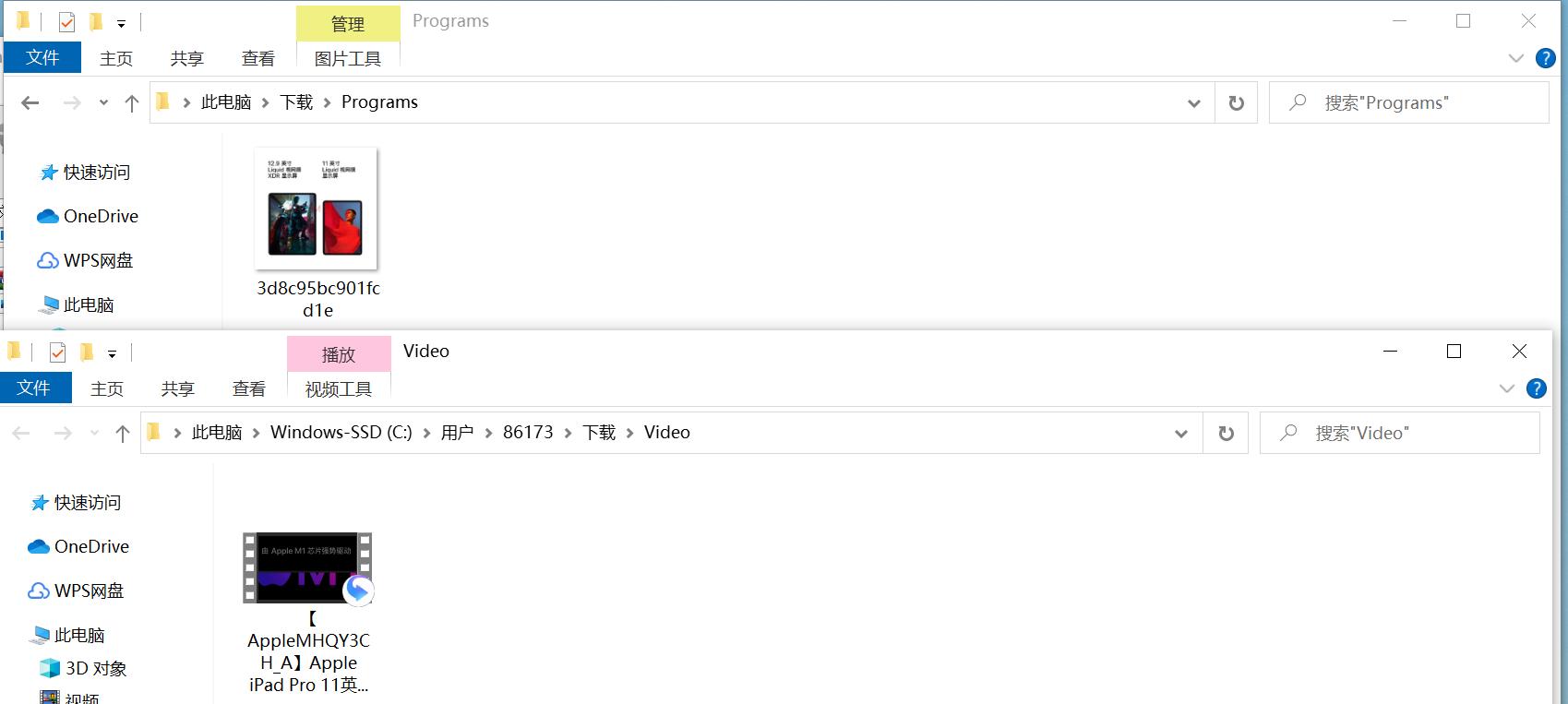 图5:下载的视频和图片被存放到相关的文件夹中