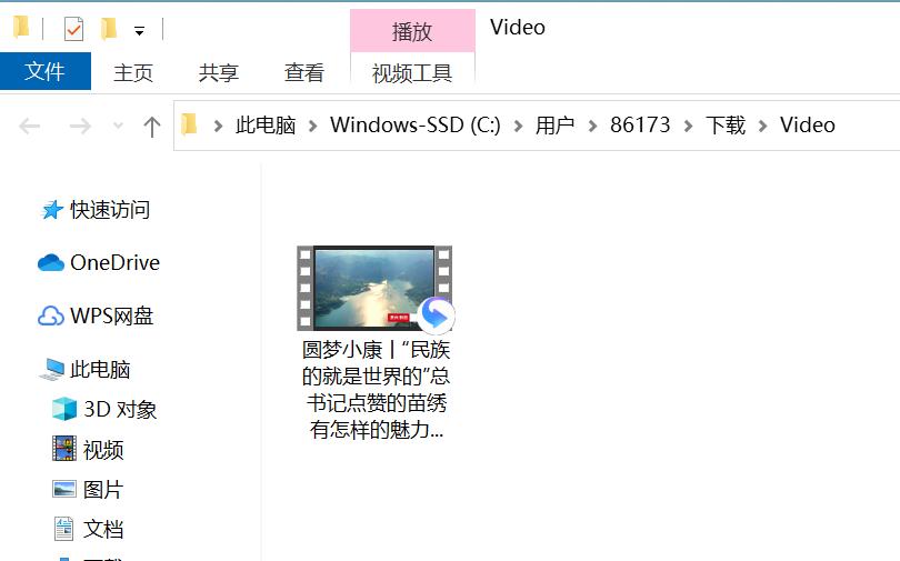 图6:下载的视频已经被存放到相关位置
