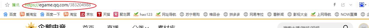 QQ浏览器截图20200116132150