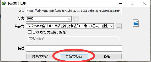 QQ截图20200116175334