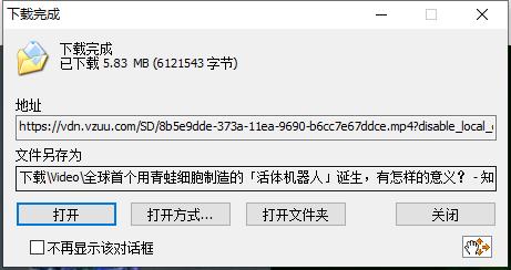 QQ截图20200116181152
