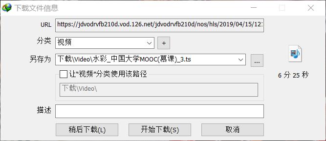 QQ截图20200405154545