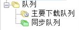 2020-04-14_副本