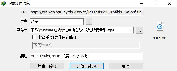 QQ截图20200114184807
