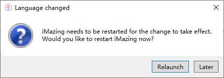 图4:重启软件