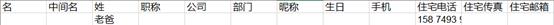 Excel形式