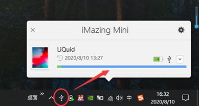 iMazing Mini界面