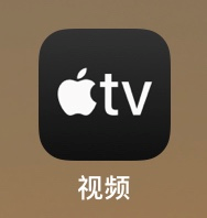 视频app