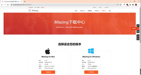 软件中文网站