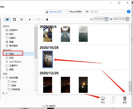 图3媒体类型照片