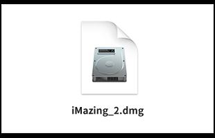 保存安装文件
