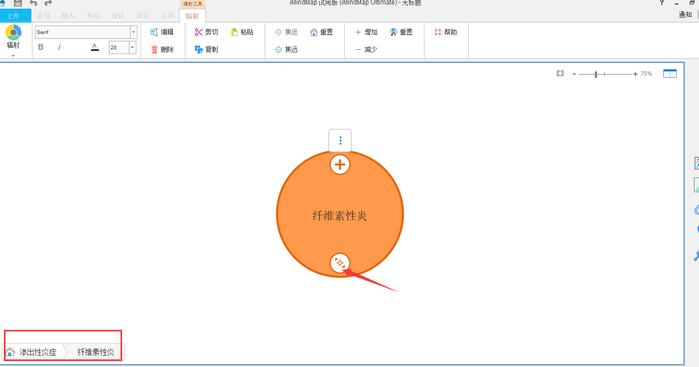 图3:单个标题框编辑