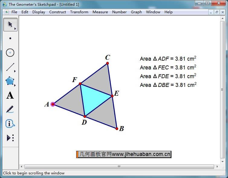 改变三角形面积