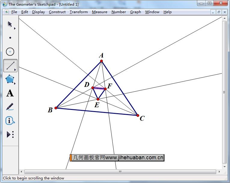 构造三角形