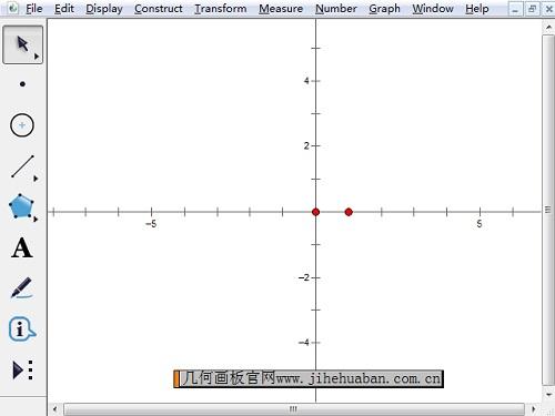 定義坐標系
