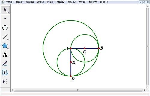 几何画板构造垂线和圆
