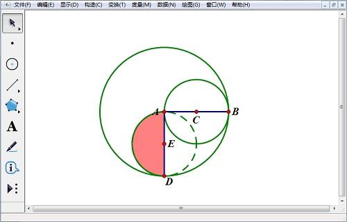 几何画板构扇形及其内部