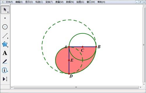 几何画板构造扇形及其内部