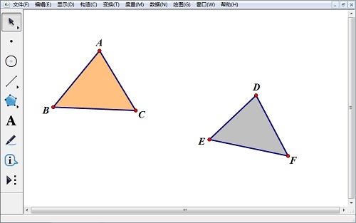 構造三角形內部