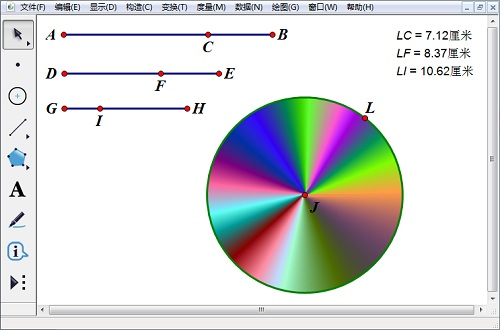 幾何畫板構造軌跡